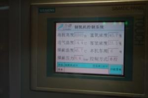 チベット鉄道は途中で標高5000mを越える